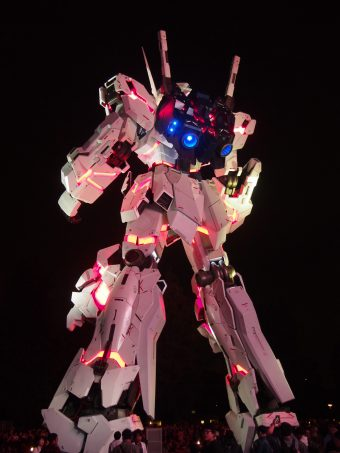 Back of Unicorn Gundam Destroy Mode