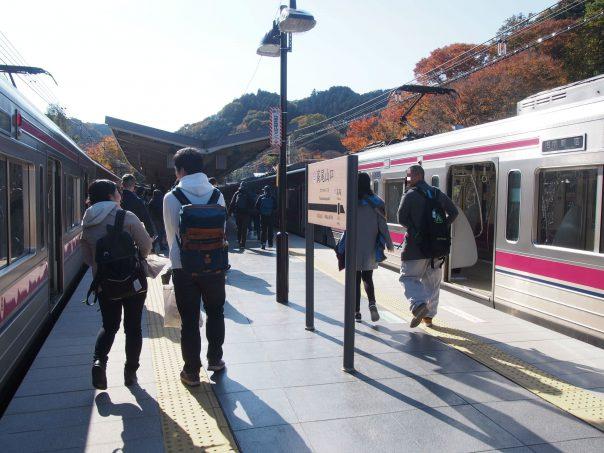 Takaosan Guchi Station