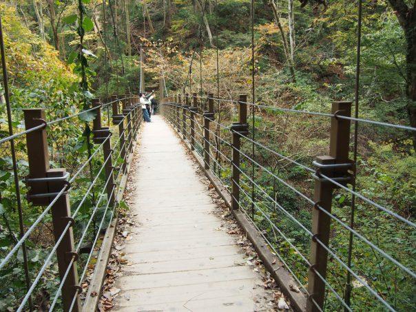 Miyama Bridge