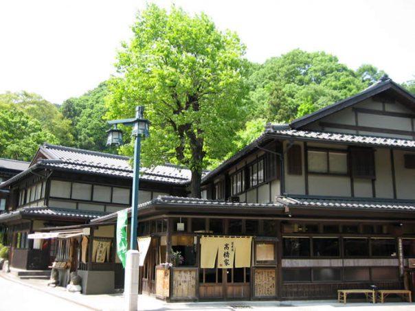 Takahashiya