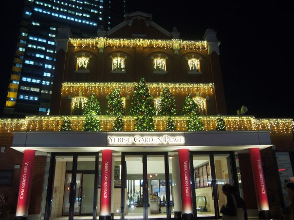 Christmas Illumination in Ebisu Garden Place
