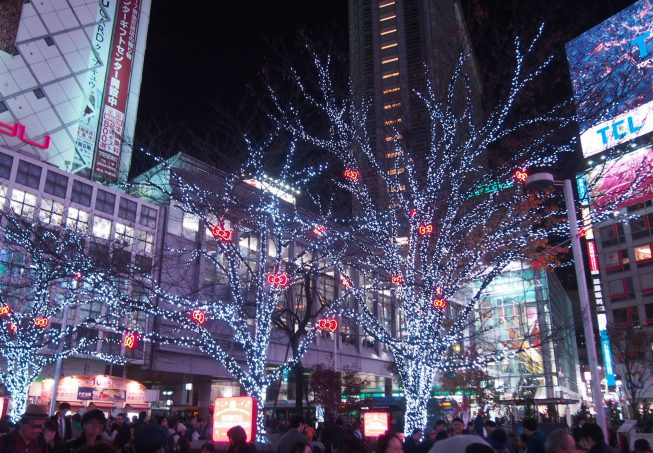 Christmas Illumination in front of Shibuya Station