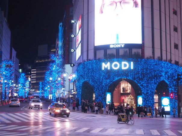 Christmas Illumination of Blue Cave in Shibuya