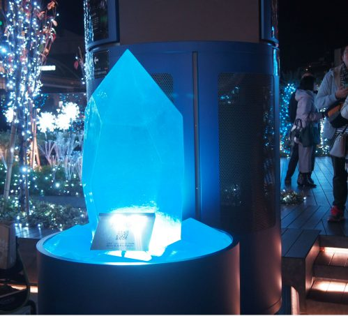 Crystal of Final Fantasy