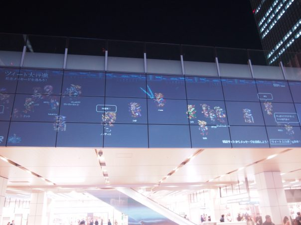 Projection of the Characters of Final Fantasy