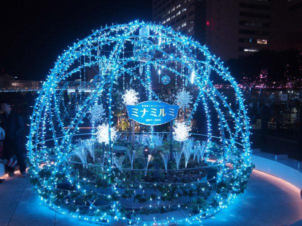 Shinjuku Minami Minami Christmas Illumination Minamirumi