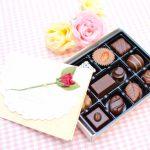 Chocolate of Valentine