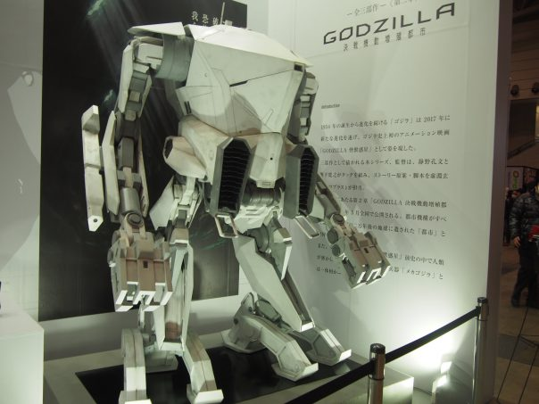 Robot which appears in Godzilla in anime movie