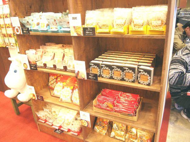 Cookie Shop Hokka