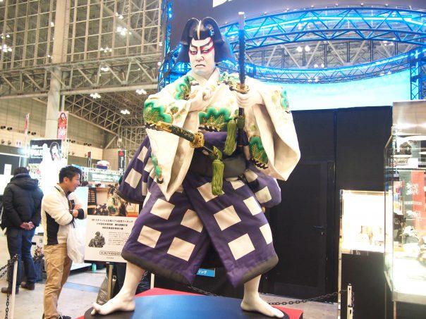 Life-size figure of Kabuki Actor