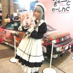 Cosplayer of Bell and Itasha