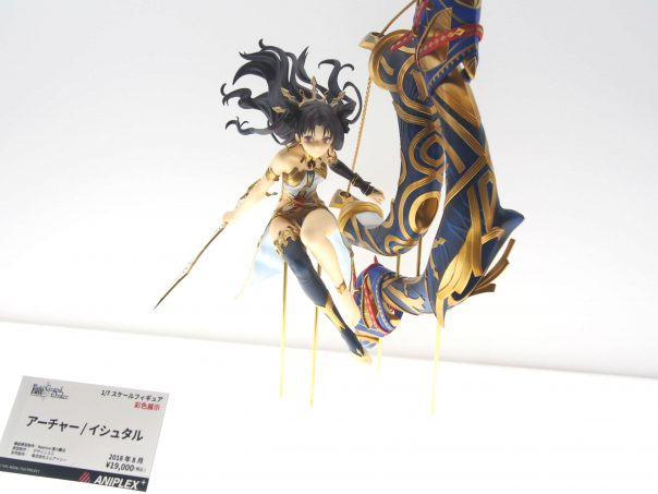 Archar Ishtar from Fate/Grand Order