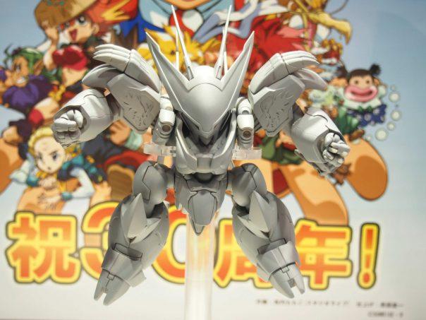 Ryuomaru Wataru from Mashin Hero Wataru