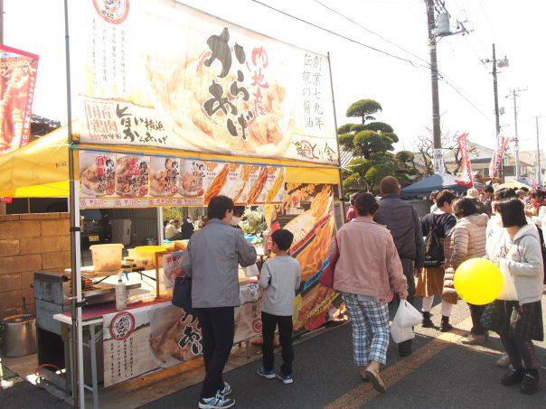 Food stall of Karaage