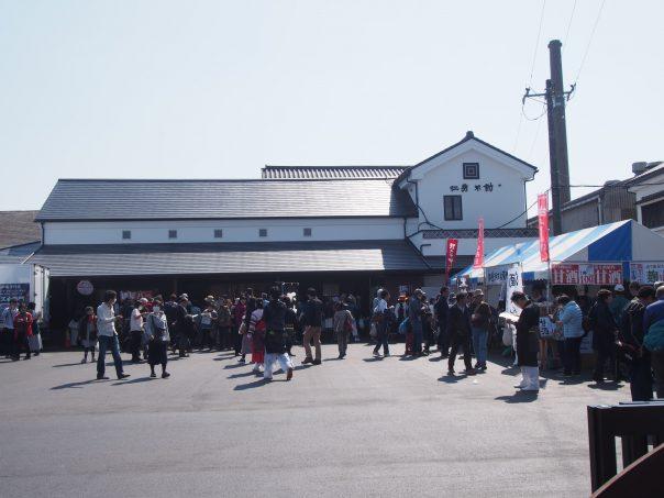 Sake brewery of Nabedana corp.