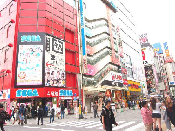 Denkigai Exit in Akihabara Station