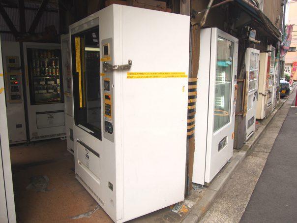 Mysterious Vending Machine in Akihabara