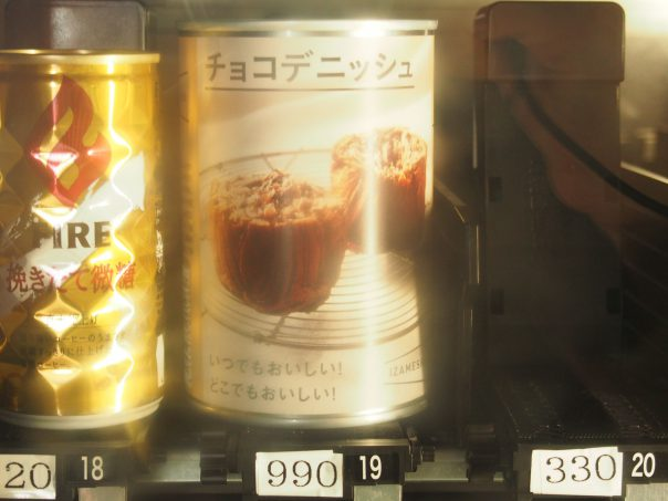 Canned Sweets
