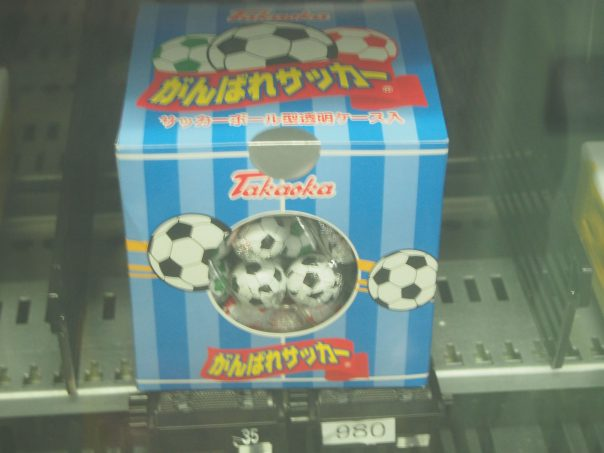 Box of Chocolate of Soccer Balls