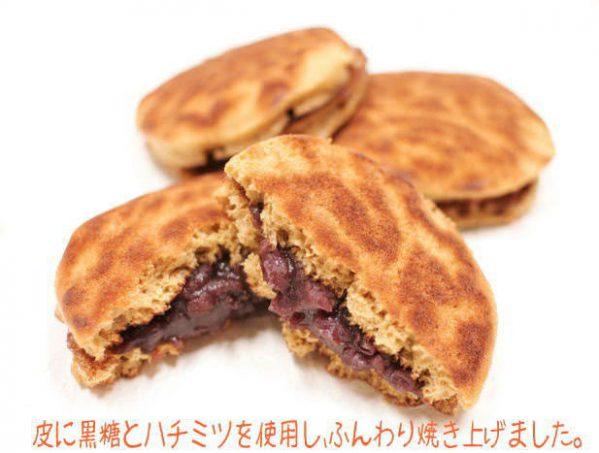 Dorayaki of Sougetsu