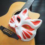 Guitar and Fox Mask (Japanese Anime Singer Image)
