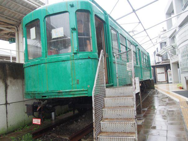 Green Train