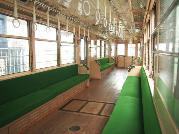 Inside Green Train