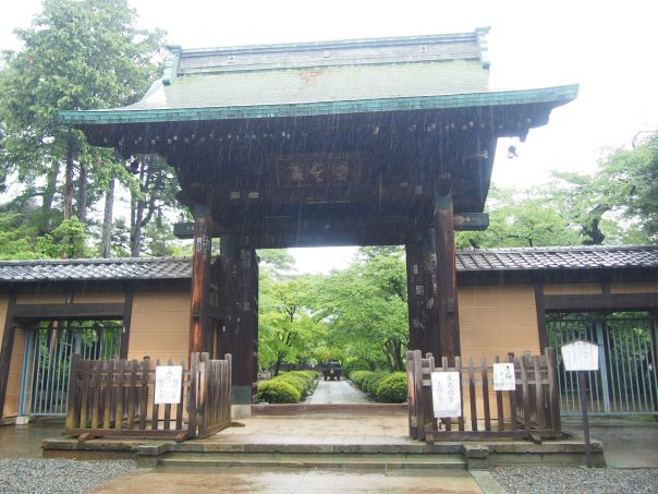 Sanmon Gate of Gotokuji Temple