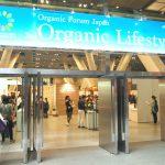 Organic Lifestyle EXPO 2018