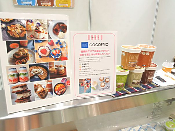 COCOFRIO (ALPHA FOODSTUFFS Corp,)