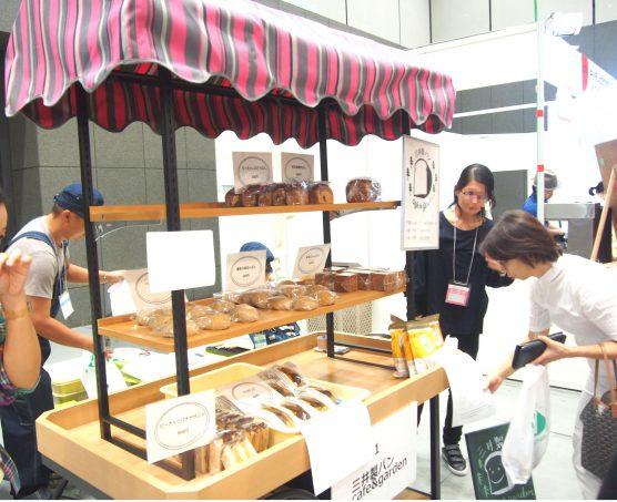 Mitsui bakery (Mitsui Seipan)