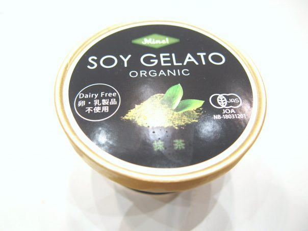 Mine Organic Soy Milk Gelato (MUSO co., ltd.)