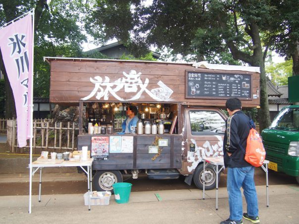 Tabi Shonin's Coffee (Coffee of Peddler)