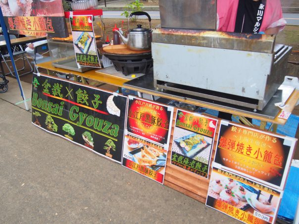 Food Stall of Bonsai Gyoza