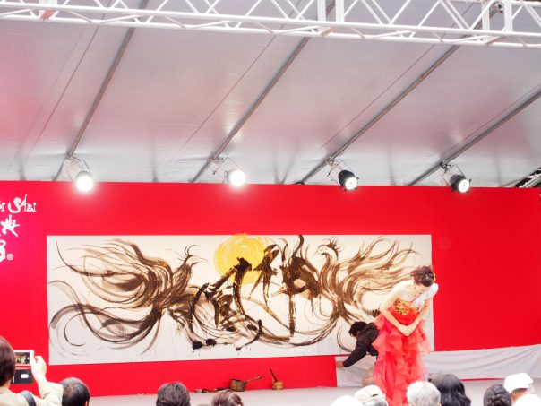 Calligraphy Performance by Chosho Yabe
