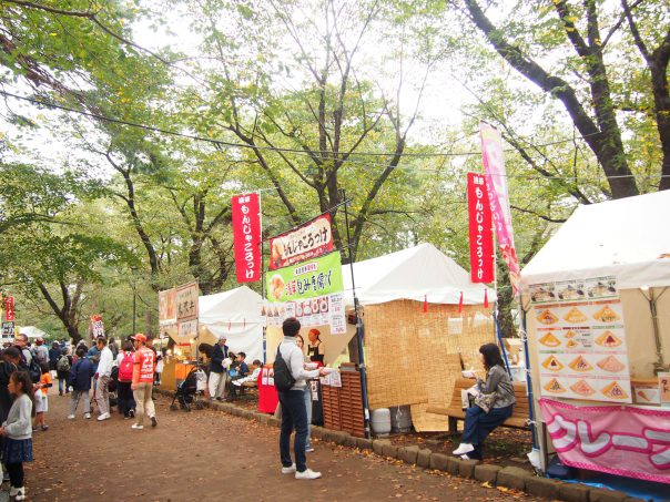 Food Stall of Monja croquette