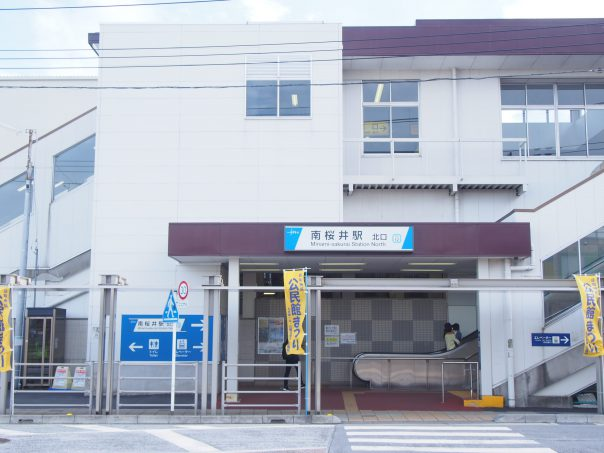 Minami Sakurai Station