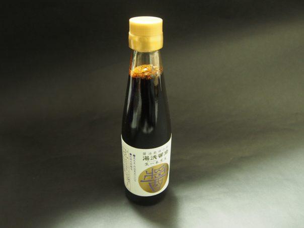 Shoyu (Soy Sauce)
