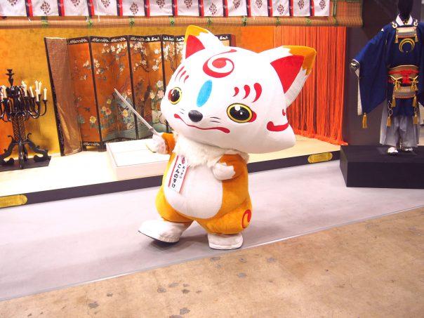 Konnosuke (Token Ranbu)