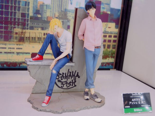 Ash Lynx and Eiji Okumura (Banana fish)