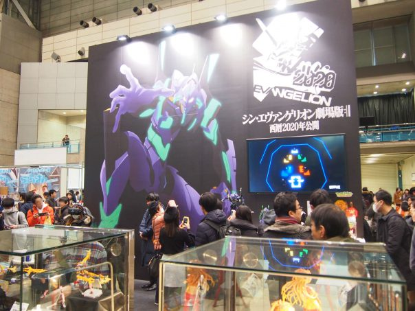 AR Booth of Evangelion