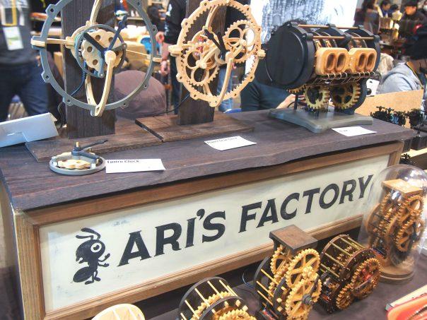 Works of ARI'S FACTORY