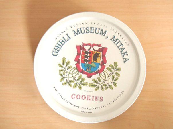 Emblem Cookies