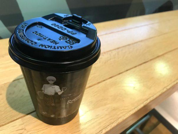 Kaneki Blend Coffee