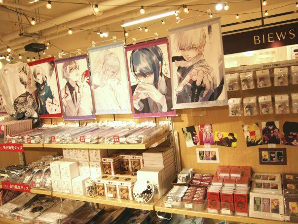 Tokyo Ghoul:re Shop