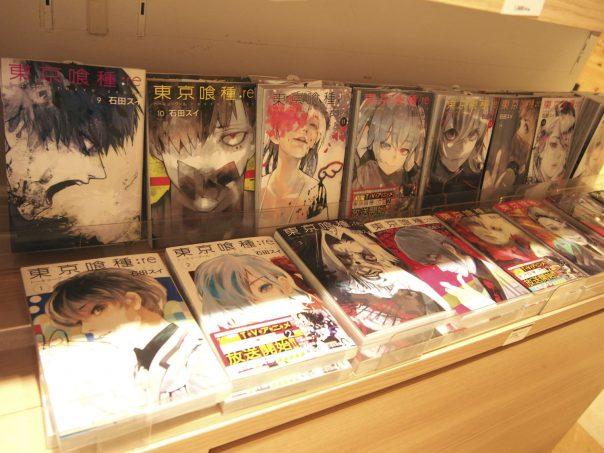Comics of Tokyo Goul:re