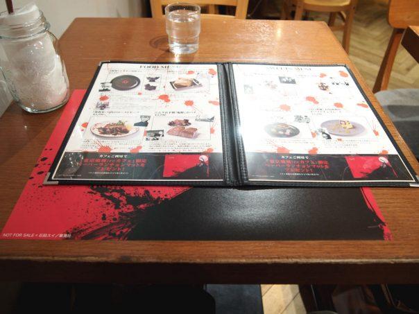 Menu of Tokyo Ghoul:re CAFE