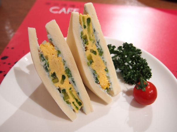 Mazui Sandwiches (Gross-tasting Sandwiches)