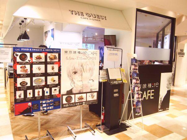 Tokyo Ghoul:re CAFE
