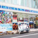 Doragon Quest LASWON in Akihabara